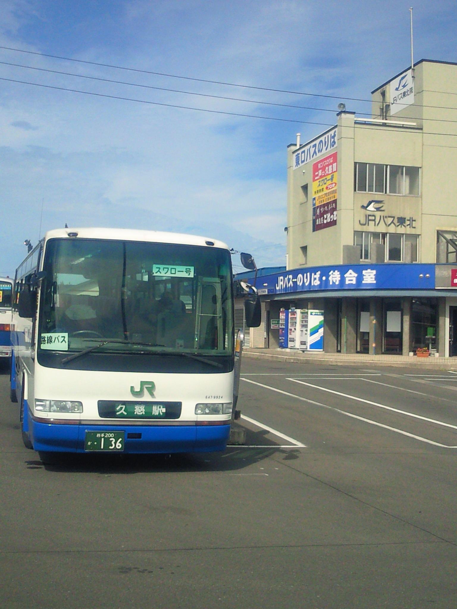 summer vacation 0830