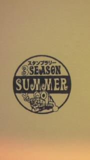 summer vacation 0831