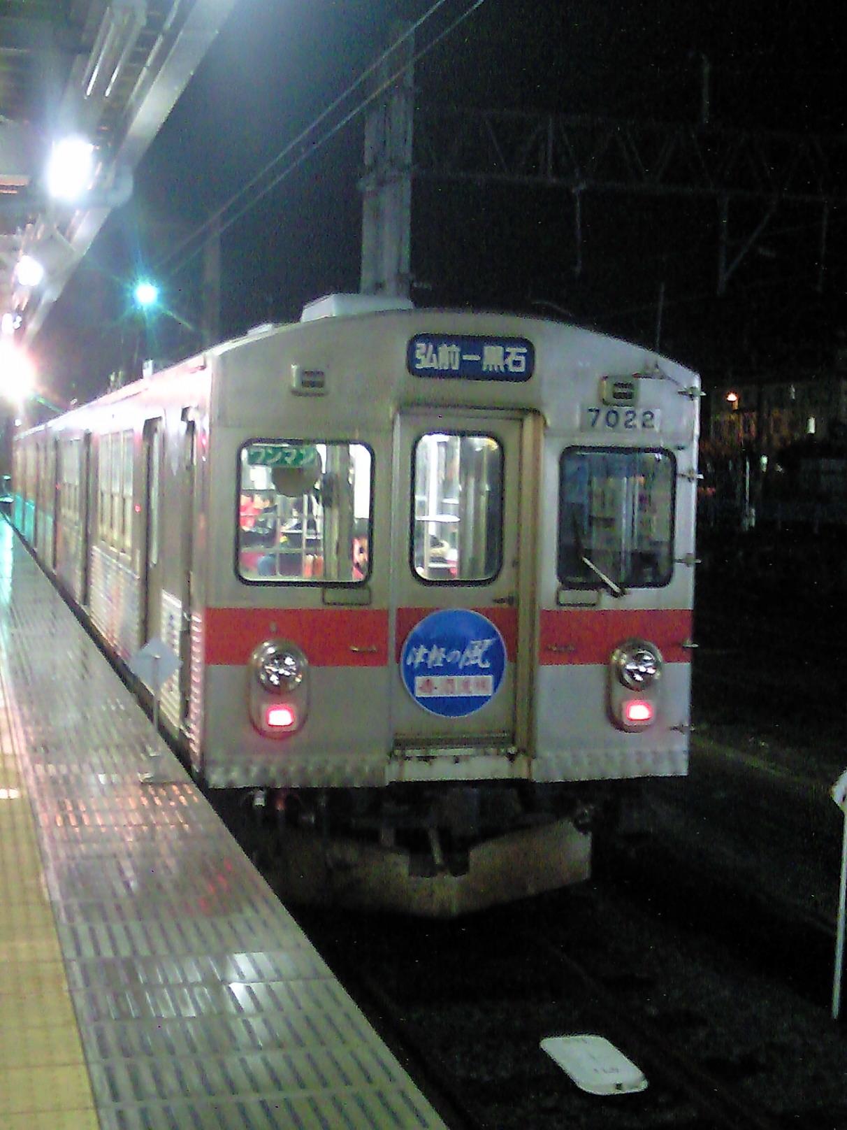 ローカル私鉄の旅