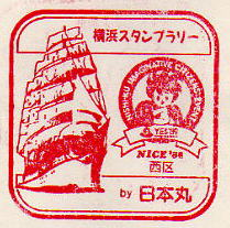 Nihonmaru1